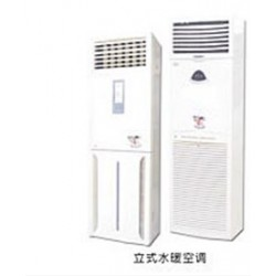 豪华立柜式水暖空调厂家